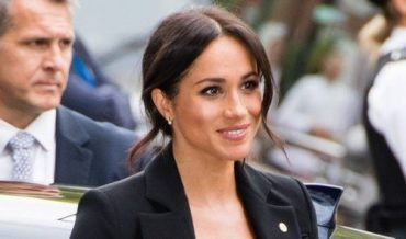 """Sister Megan Markle were in the """"black list"""" of the police Scotland Yard"""