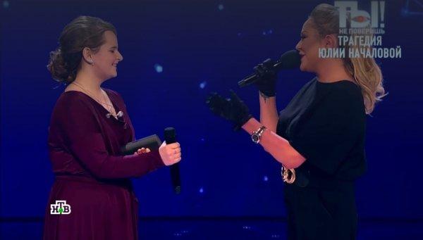 В Сети размещено последнее видео Юлии Началовой при жизни