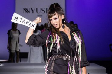 Fashion digest: from the collection Nyusha until the contents of the bags Irina Shayk
