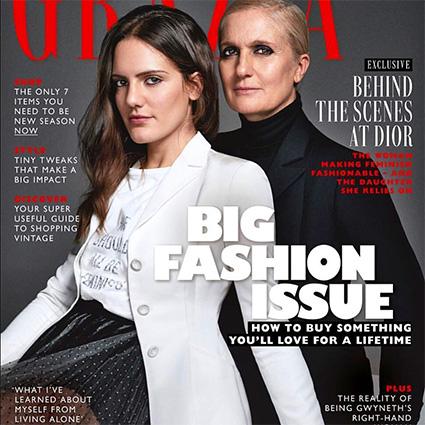 Мамина муза: что мы знаем о Рэйчел Регини — дочери креативного директора Dior Марии Грации Кьюри