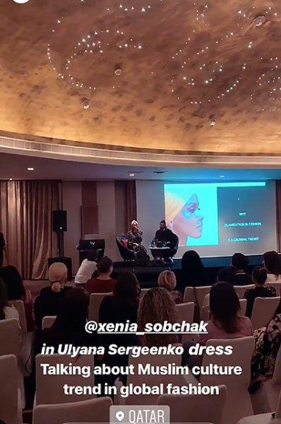 Ксения Собчак, Ульяна Сергеенко и Миранда Мирианашвили путешествуют по Катару