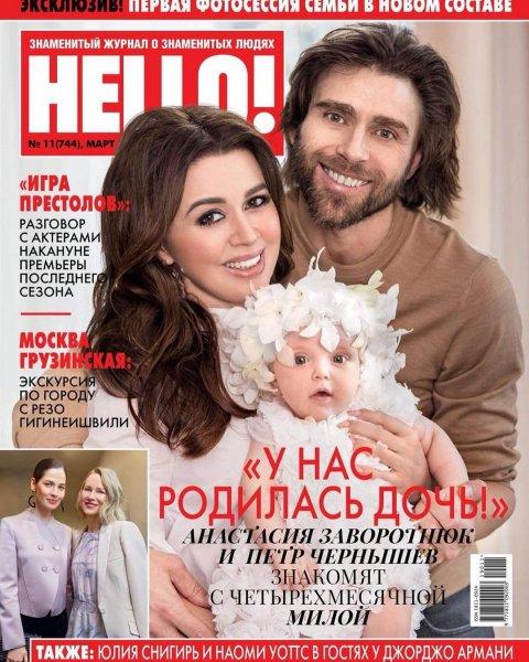 Тайна раскрыта: Анастасия Заворотнюк призналась, что стала мамой четыре месяца назад