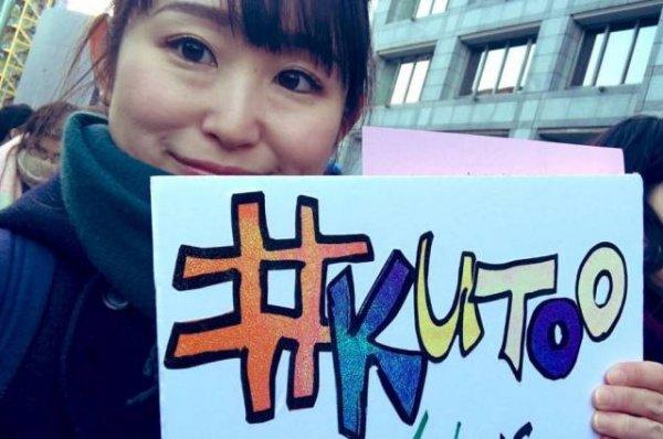 #MeToo на азиатский лад: японка запустила кампанию против обуви на высоком каблуке