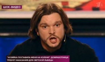 Anton Gusev staged a massacre on the transmission of the First channel