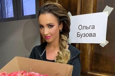 Olga Buzova was horrified by the outfit acid wash