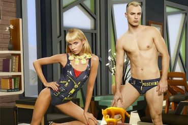 Fashion digest: Stella Maxwell in the video game world to Feduce the role model