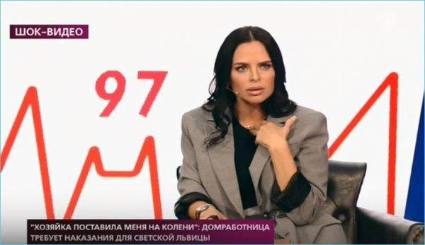 Антон Гусев устроил мордобой на передаче Первого канала