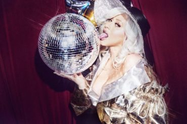 Show all that is hidden: Christina Aguilera in provocative photo shoot