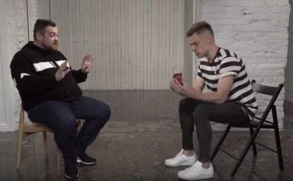 Эрик Давидыч дал странное интервью Юрию Дудю (видео)