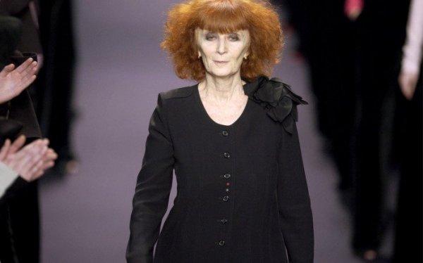 Суд во Франции принял решение о ликвидации знаменитого модного дома