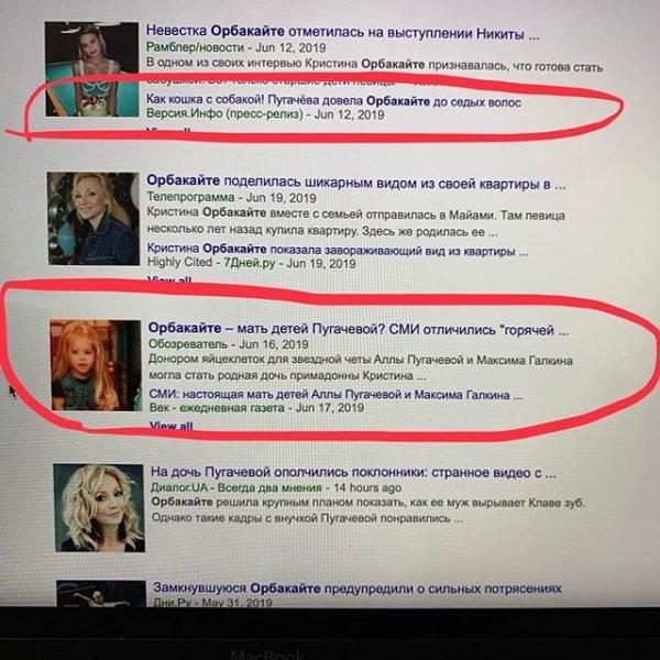 Кристина Орбакайте отреагировала на слухи о детях Аллы Пугачевой