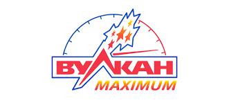 Онлайн казино Вулкан Maximum