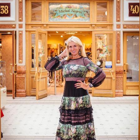 Михаль Негрин публично объявила о прекращении своей деятельности