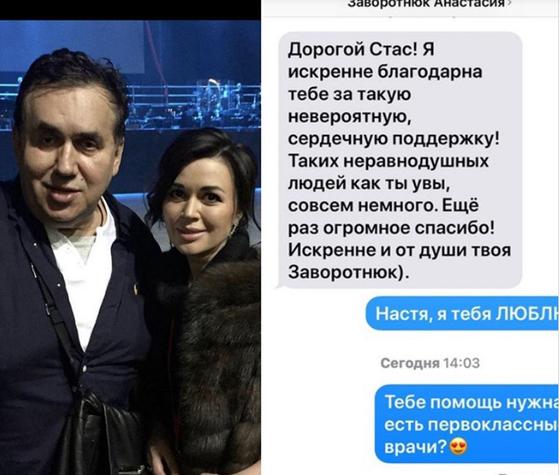 «Не делайте семье больно», — коллеги отреагировали на болезнь Заворотнюк
