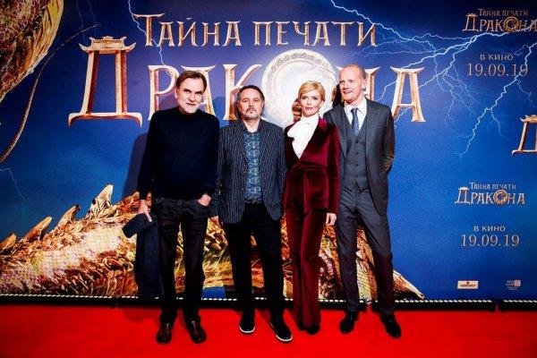 В Москве состоялась грандиозная премьера фильма «Тайна печати дракона»