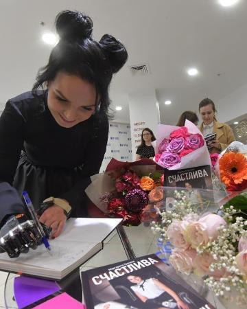 Маргарита Грачева презентовала свою книгу «Счастлива без рук»