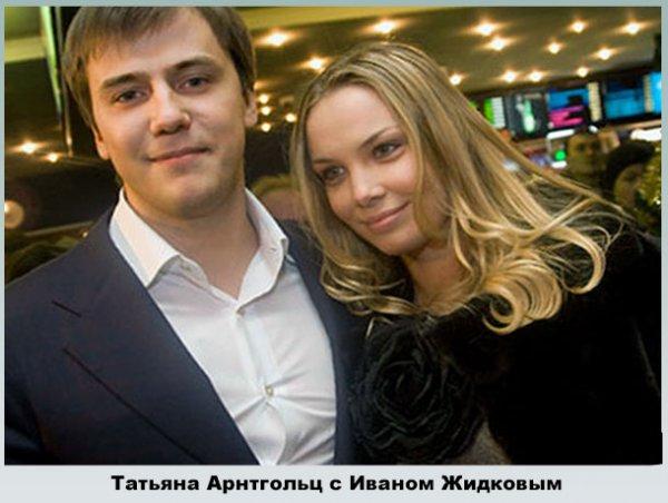Непростые отношения Ольги Арнтгольц с мужем и сестрой