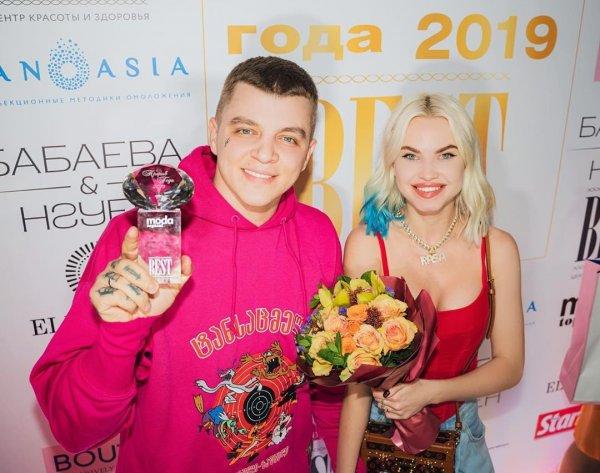 """Даша Шейк из группы RASA рассекретила новый трек """"Алые, алые"""""""