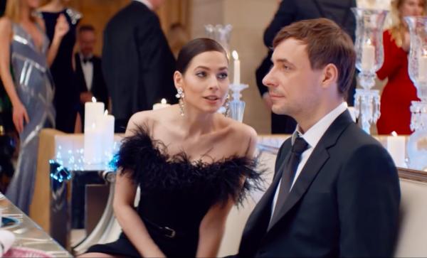 Юлия Снигирь и Евгений Цыганов сыграли тайную свадьбу