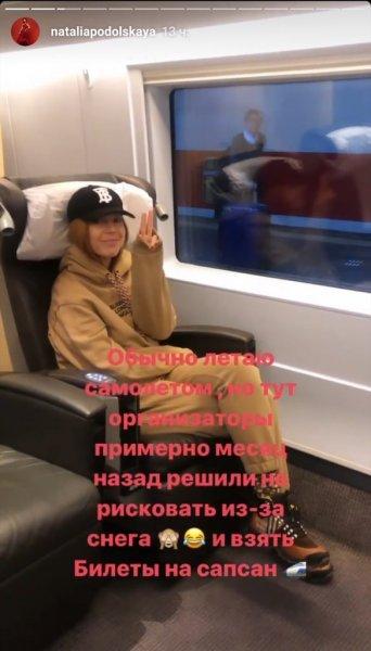 Наталья Подольская засветила беременный животик на корпоративе в Санкт-Петербурге