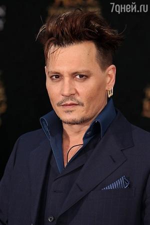 We Lose Johnny Depp Celebrity News