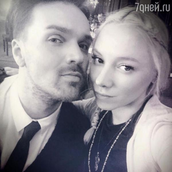 александр панайотов и его девушка